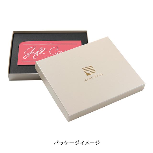 webカタログ式ギフト Colorful Diamond・カラフルダイヤ