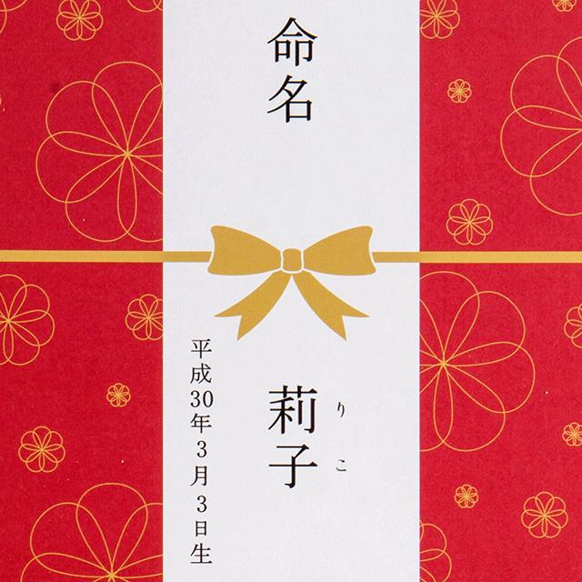 今治謹製 紋織タオル 紅白餅&紅白麺(小)と今治謹製 紋織バス タオル2枚セット