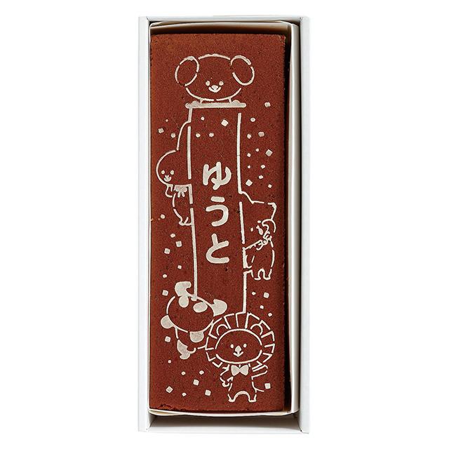 長崎名入れカステラ サブ画像2