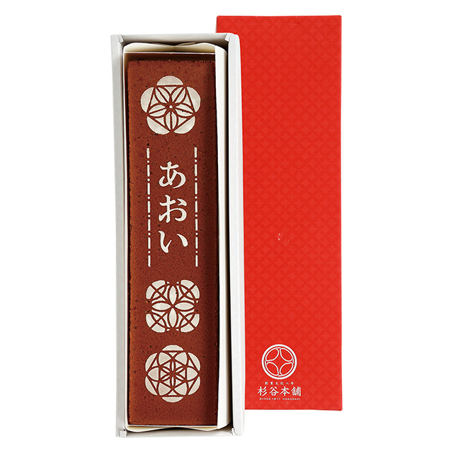 杉谷本舗 長崎名入れカステラ 蜂蜜風味
