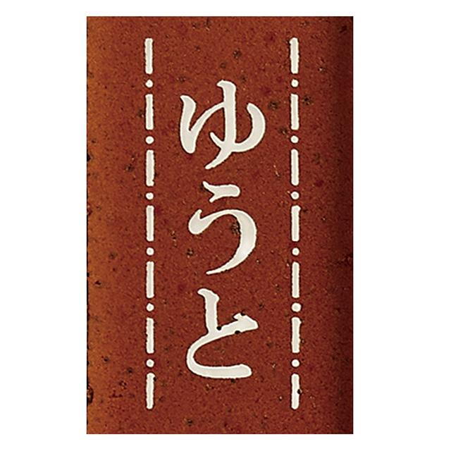 杉谷本舗 杉谷本舗 長崎名入れカステラ&金箔五三焼カステラセット