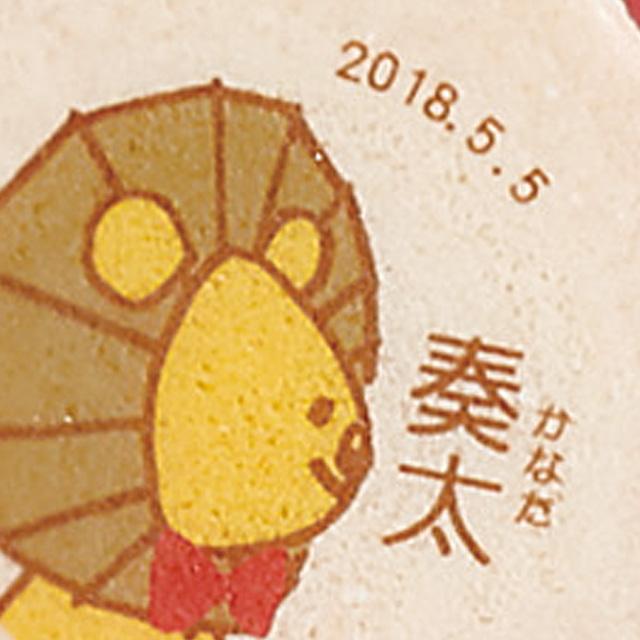 志ま秀 オリジナル海老菓子12袋入