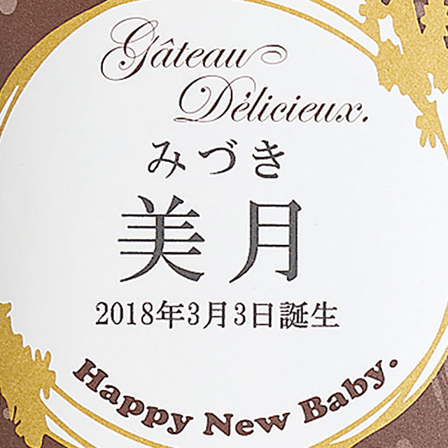 ガトー・デリシュー 焼菓子5個&ケーキタオル3枚セット