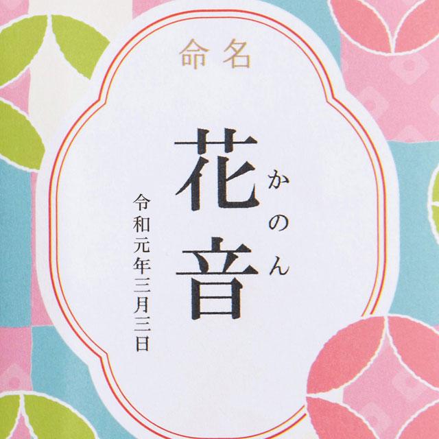 長崎カステラ&バウムクーヘン6個セット