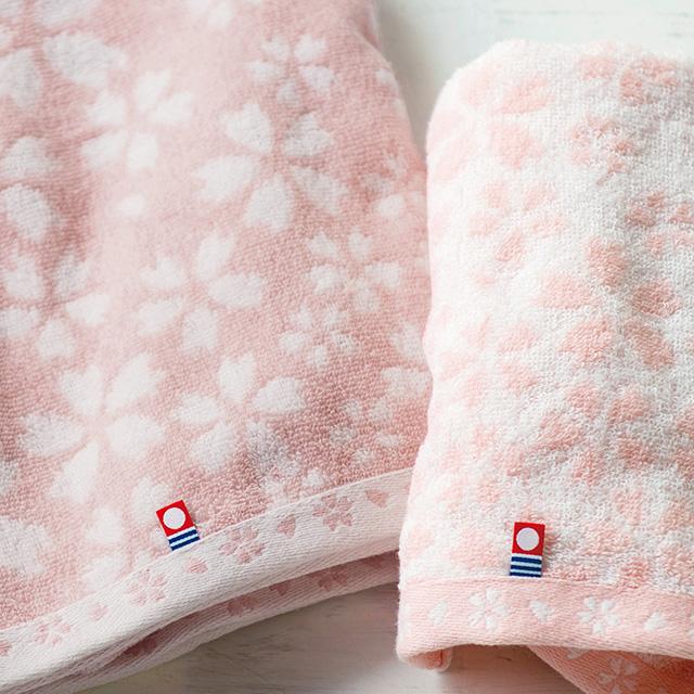 今治謹製 さくら紋織り タオル2枚セット