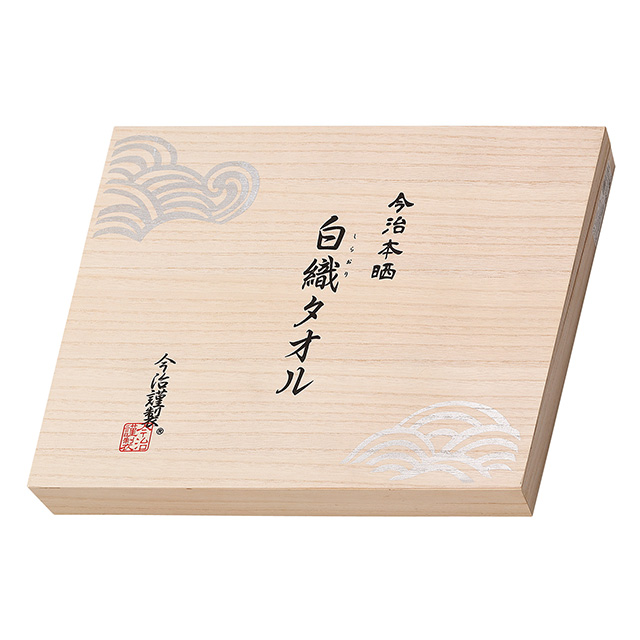 今治謹製 白織タオル フェイスタオル2枚セット