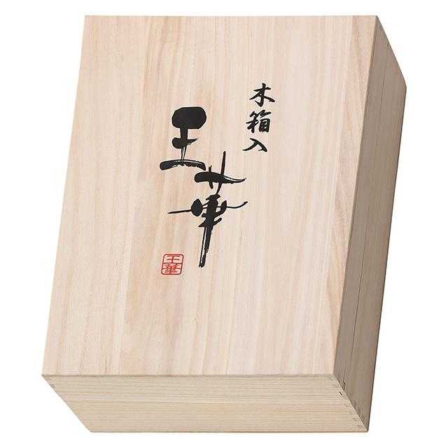 王華 木箱入り さくら刺繍シルク混綿毛布(毛羽部分) アイボリー
