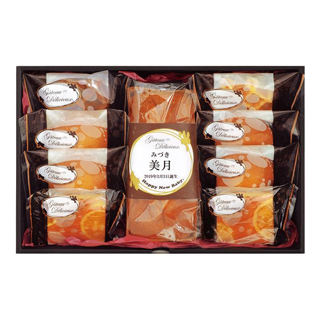ガトー・デリシュー 焼菓子9個詰合せ