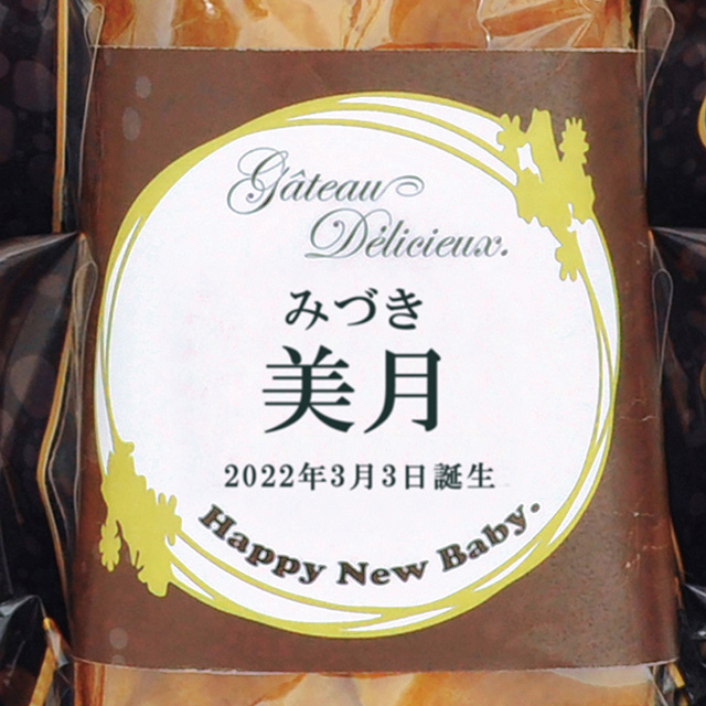 ガトー・デリシュー 焼菓子9個詰合せ+カタログ式ギフト サンクス ホイップピンク サブ画像2