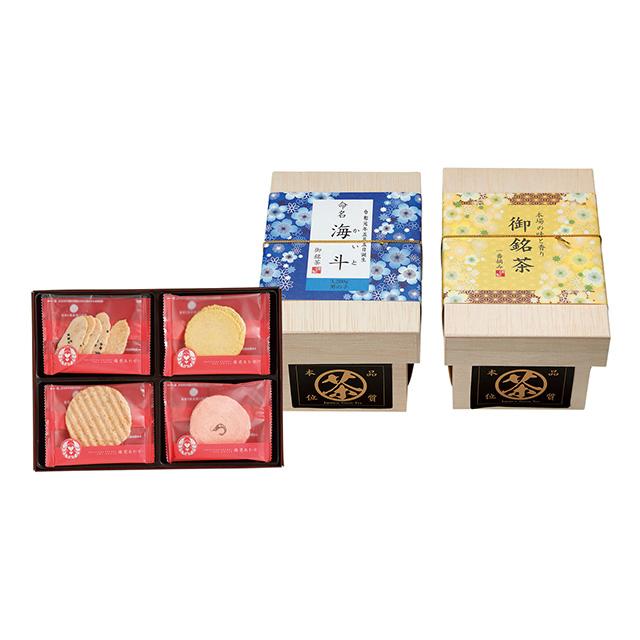 ヤマダエン.シズオカ 名入れ日本茶2箱(茶箱入)&志ま秀 海老菓子詰合せ サブ画像2