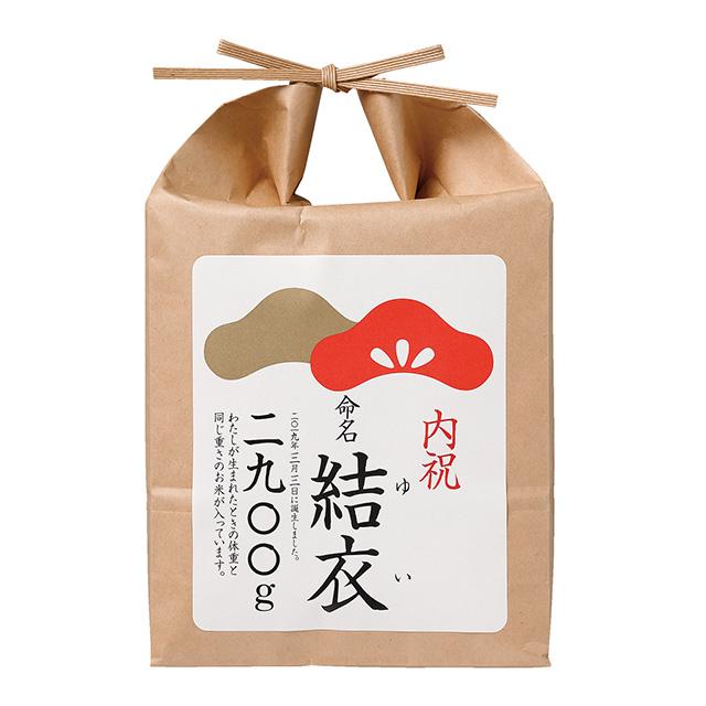お米で赤ちゃん サブ画像2