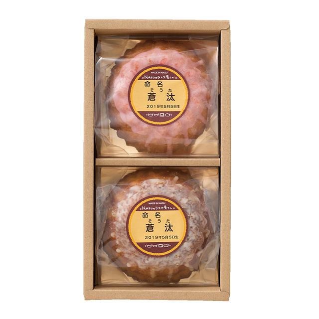ミニプリンケーキ&苺プリンケーキ サブ画像2