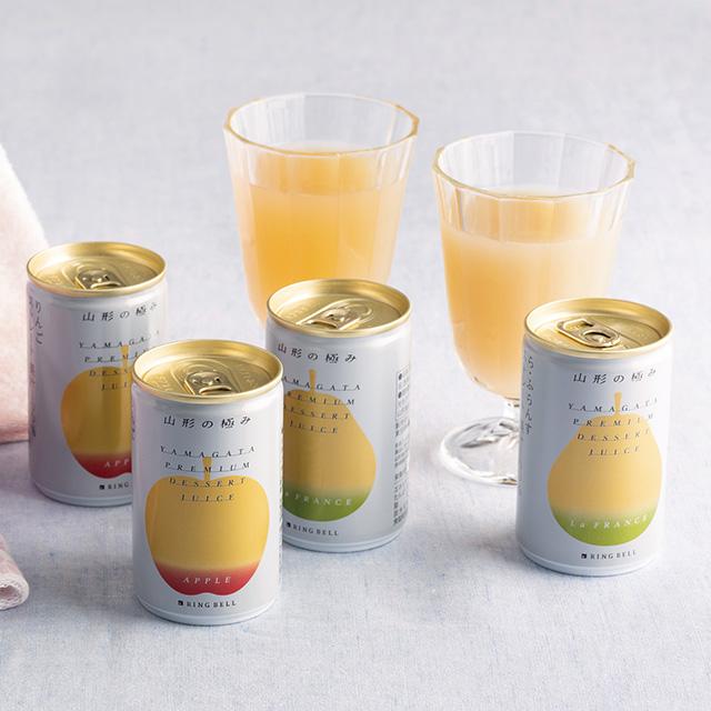 山形の極み 名入れデザートジュース6本入+カタログ式ギフト サンクス オリーブグリーン ピンク サブ画像2