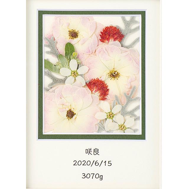 名入れ押花フォトフレーム ホワイト ピンク サブ画像2