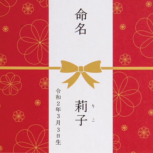 紅白餅&紅白麺(小)と今治謹製 紋織タオル2枚セット サブ画像2