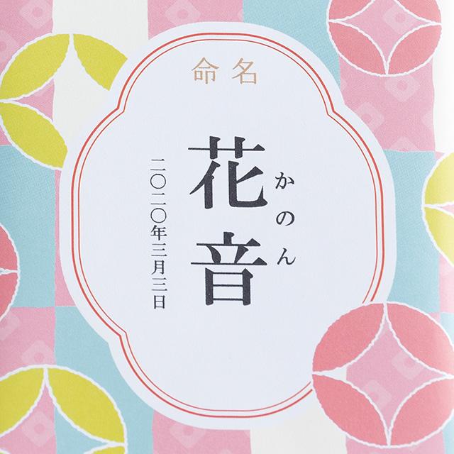 長崎カステラ2個&バウムクーヘン6個セット サブ画像2