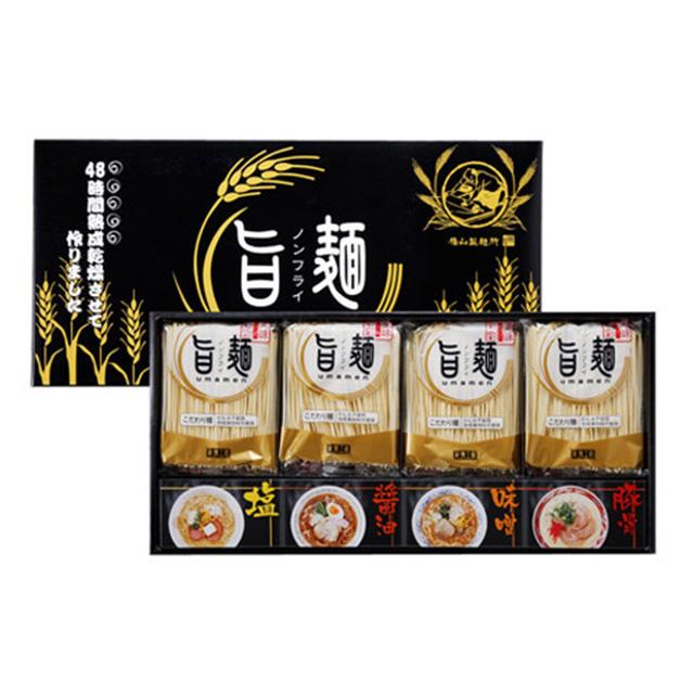 福山製麺所「旨麺」8食 サブ画像2