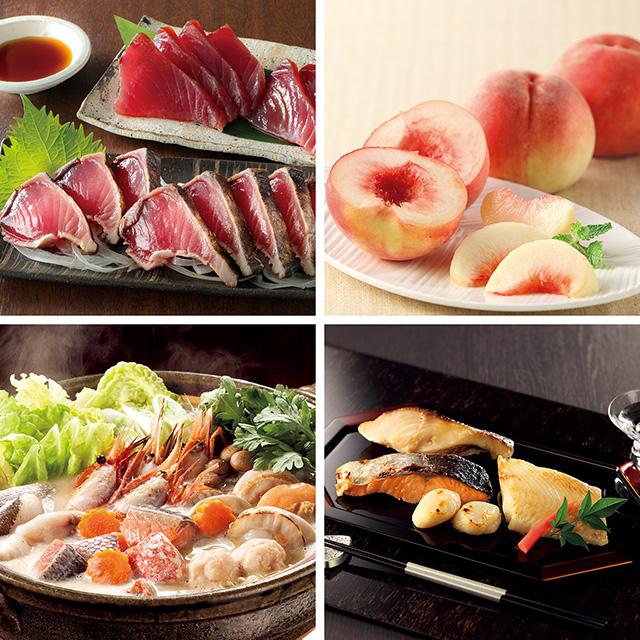 カタログ式ギフト 美味百撰 銀杏+トスカーナ赤白ワインセット