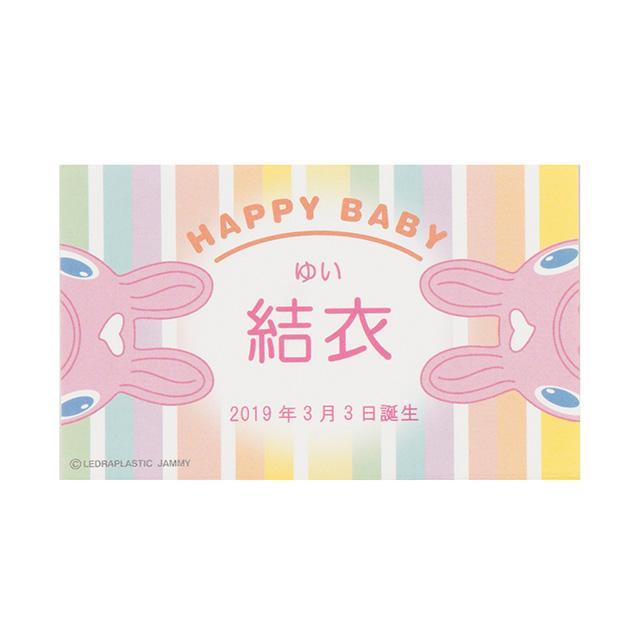 スイーツ&タオル詰合せBOX A ピンク サブ画像2