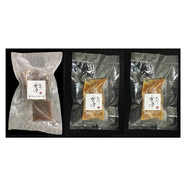 みのり ローストビーフと和風きのこ餡煮込みハンバーグ サブ画像2