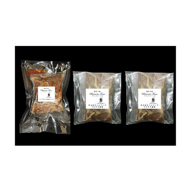 ブラッセリートモ ローストポークと和牛煮込みハンバーグ サブ画像2