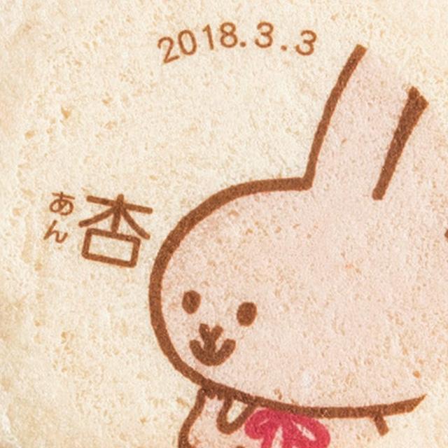志ま秀 志ま秀 オリジナル海老菓子12袋入+カタログ式ギフト サンクス ミルクパープル