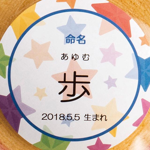 名入れバームクーヘン&ハートケーキ3個(桐箱入り)