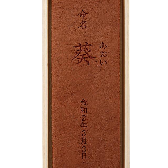 杉谷本舗 名入れカステラ(桐箱入り)+カタログ式ギフト サンクス ペールブルー サブ画像3