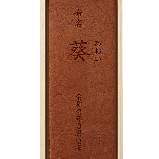 杉谷本舗 名入れカステラ(桐箱入り)+カタログ式ギフト サンクス オリーブグリーン サブ画像3