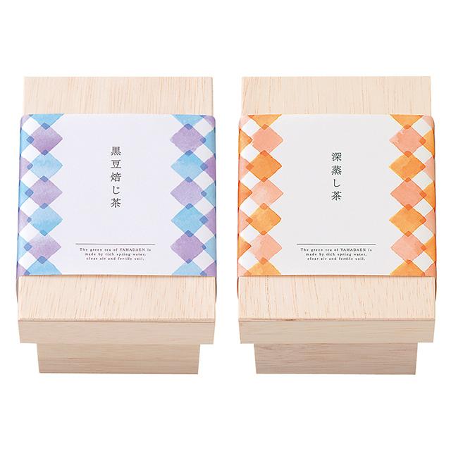 ヤマダエン.シズオカ ティーバッグ(茶箱入)2個セット 黒豆焙じ茶&深蒸し茶