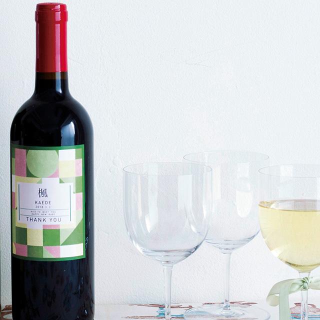 名入れシチリア赤白ワインセット メイン画像