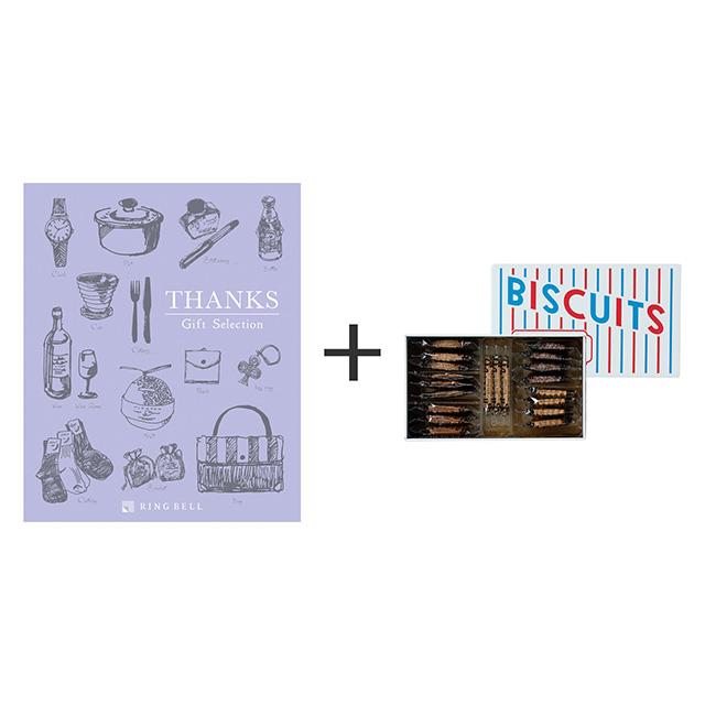 資生堂パーラー 資生堂パーラー ビスキュイ20枚入+カタログ式ギフト サンクス ミルクパープル