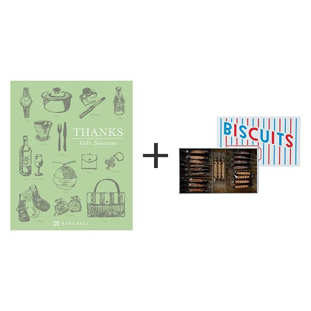 資生堂パーラー 資生堂パーラー ビスキュイ20枚入+カタログ式ギフト サンクス オリーブグリーン