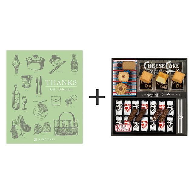 資生堂パーラー 資生堂パーラー 菓子詰合せ+カタログ式ギフト サンクス オリーブグリーン