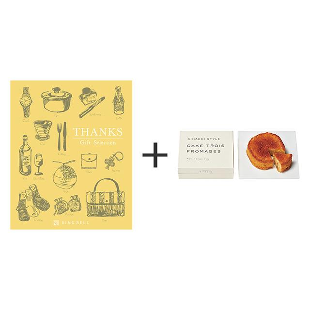 パティスリー キハチ ケークトロワフロマージュ+カタログ式ギフト サンクス ミモザイエロー メイン画像