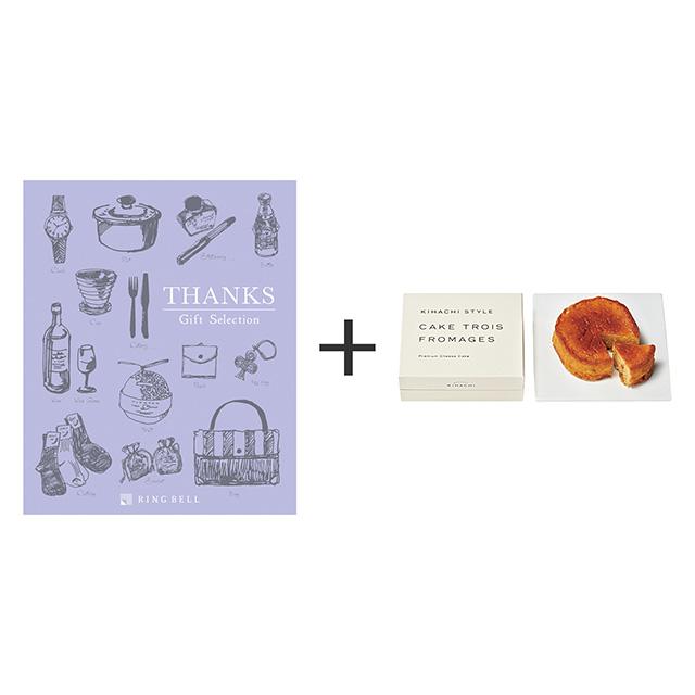 patisserie KIHACHI パティスリー キハチ ケークトロワフロマージュ+カタログ式ギフト サンクス ミルクパープル