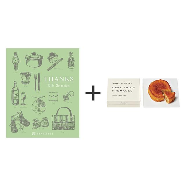 パティスリーキハチ パティスリー キハチ ケークトロワフロマージュ+カタログ式ギフト サンクス オリーブグリーン