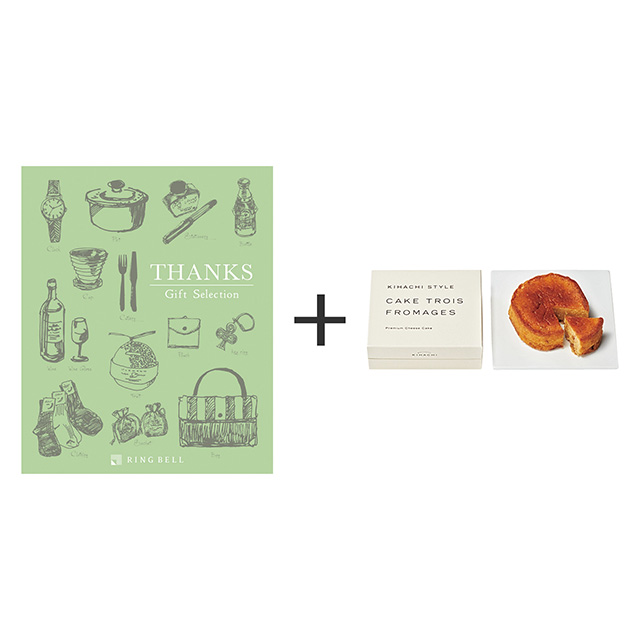 patisserie KIHACHI パティスリー キハチ ケークトロワフロマージュ+カタログ式ギフト サンクス オリーブグリーン
