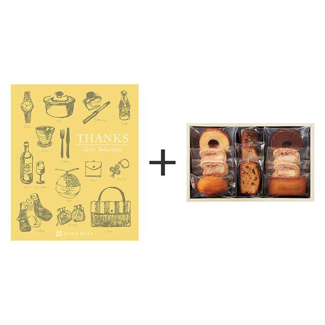 patisserie KIHACHI パティスリー キハチ 焼菓子詰合せ 8種11個入+カタログ式ギフト サンクス ミモザイエロー