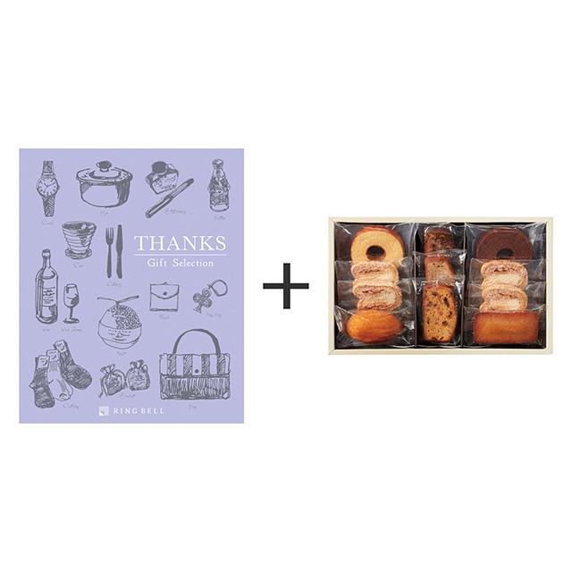 patisserie KIHACHI パティスリー キハチ 焼菓子詰合せ 8種11個入+カタログ式ギフト サンクス ミルクパープル