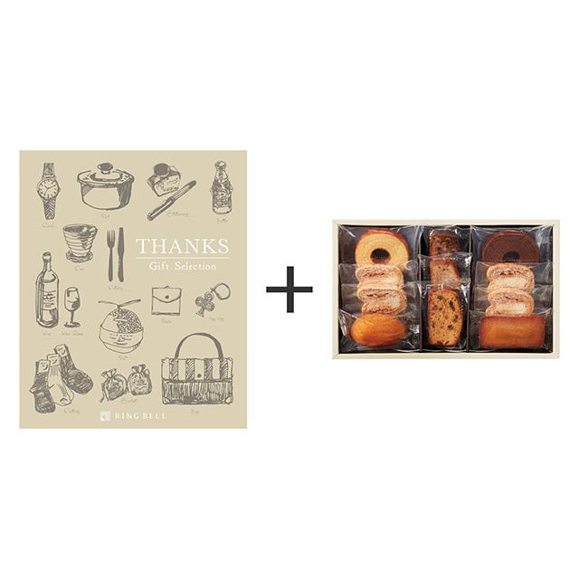 パティスリー キハチ 焼菓子詰合せ 8種11個入+カタログ式ギフト サンクス シルクブロンズ メイン画像