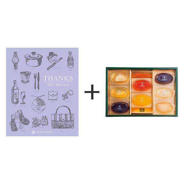 日本橋 千疋屋総本店 ピュアフルーツジェリー8個入+カタログ式ギフト サンクス ミルクパープル メイン画像