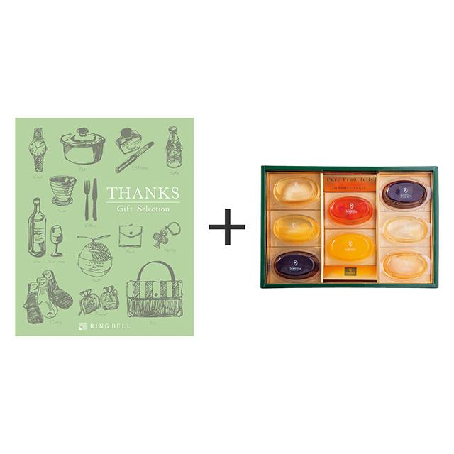 日本橋 千疋屋総本店 ピュアフルーツジェリー8個入+カタログ式ギフト サンクス オリーブグリーン メイン画像