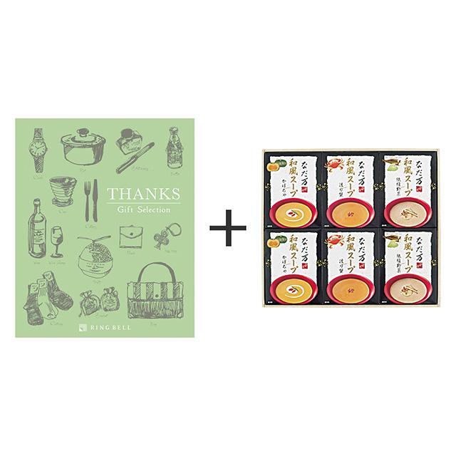 なだ万 和風スープ+カタログ式ギフト サンクス オリーブグリーン メイン画像