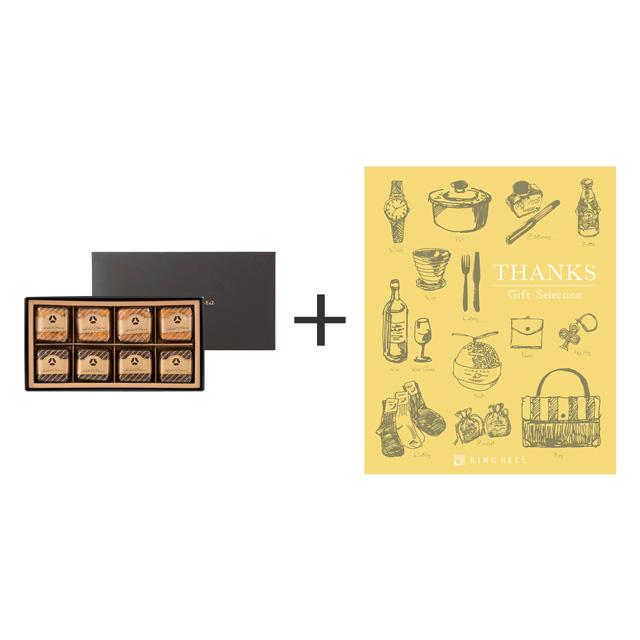 ホテルオークラ ホテルオークラ フルーツ&チョコレートケーキ+カタログ式ギフト サンクス ミモザイエロー