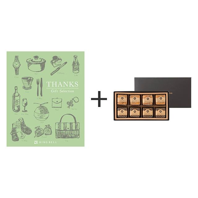 ホテルオークラ ホテルオークラ フルーツ&チョコレートケーキ+カタログ式ギフト サンクス オリーブグリーン