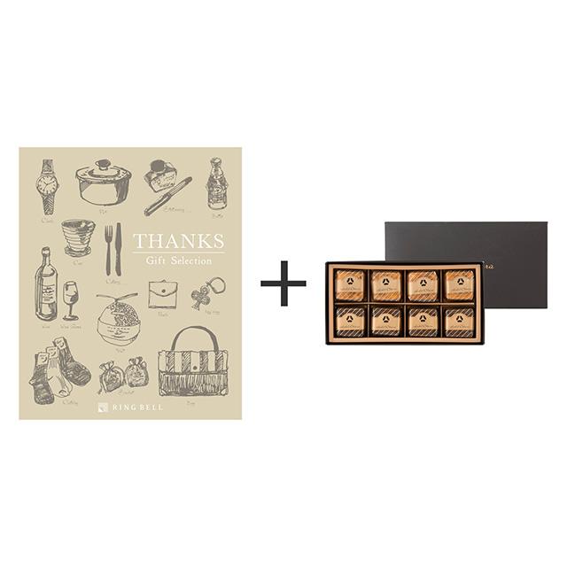 ホテルオークラ ホテルオークラ フルーツ&チョコレートケーキ+カタログ式ギフト サンクス シルクブロンズ