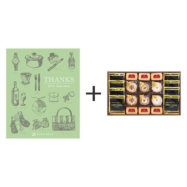 ホテルオークラ コーヒー&スイーツセット+カタログ式ギフト サンクス オリーブグリーン メイン画像