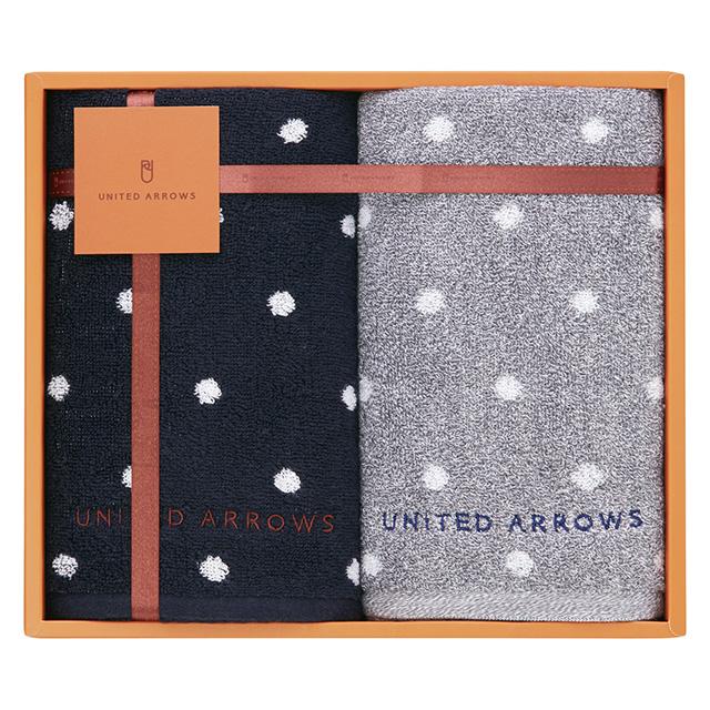 UNITED ARROWS スモールドットフェイスタオル2枚セット グレー