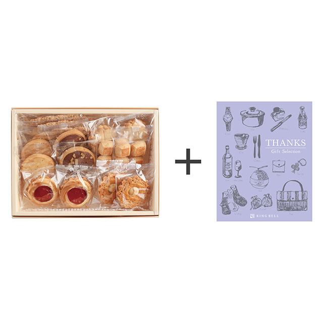 銀座ウエスト 銀座ウエスト リーフパイ&ドライケーキ詰合せ+カタログ式ギフト サンクス ミルクパープル